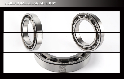 Self-Aligning ball bearing 1309K FAG products from China (Mainland)